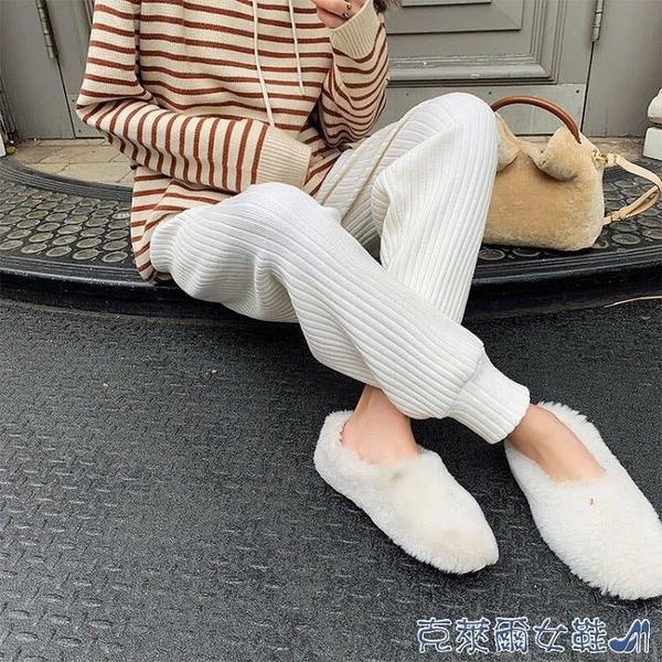 針織褲 網紅奶奶褲女高腰束腳休閒褲子2021秋冬新款寬鬆針織蘿卜哈倫長褲 快速出貨