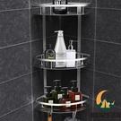 衛生間置物架免打孔廁所置物架衛生間洗手間置物架轉角浴室置物架【創世紀生活館】