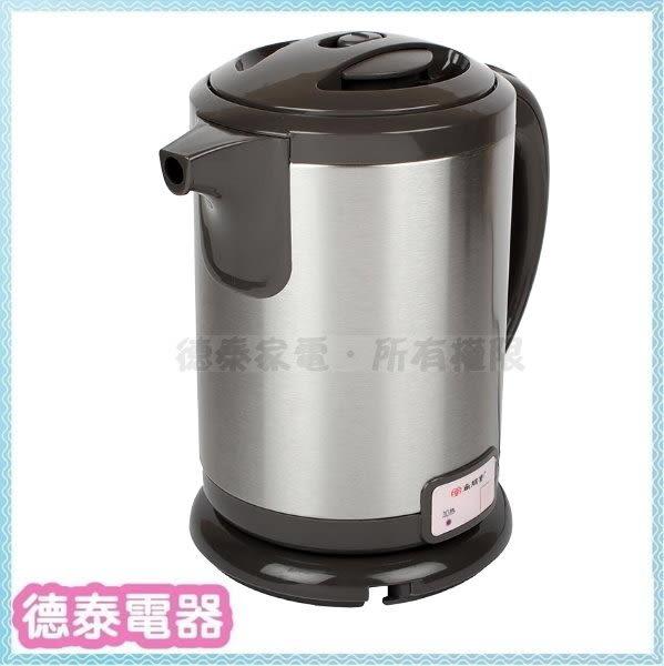 尚朋堂【KT-1288】分離式快煮壺【德泰電器】