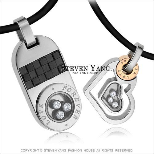 情人對鍊STEVEN YANG西德鋼飾「恆久的愛」項鍊 愛心 *單個價格*永恆鋯石