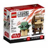 LEGO樂高 BRICK HEADZ系列 Luke Skywalker™ & Yoda™_LG41627