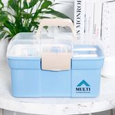 藥箱家用手提藥箱藥箱兒童藥品收納盒多功能塑料藥箱用箱  免運直出 交換禮物