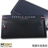 【Tommy】Tommy Hilfiger 牛皮夾 長夾 多卡夾 三鈔層 品牌盒裝/黑色
