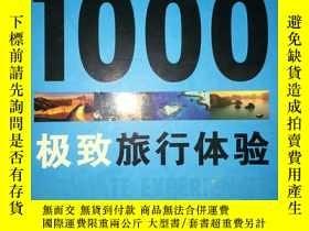 二手書博民逛書店F罕見1000極致旅行體驗Y16651 Lonely Plane