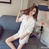 睡衣女夏性感情趣誘惑白襯衫女中長款新款夏季超薄睡裙老公裙  麥吉良品