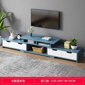 電視櫃 電視櫃茶几組合家用簡約臥室北歐小戶型客廳可伸縮現代電視機櫃【快速出貨】