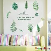 壁貼【橘果設計】熱帶植物綠葉 DIY組合壁貼 牆貼 壁紙 室內設計 裝潢 無痕壁貼 佈置