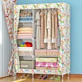 加固布衣櫃鋼管加粗加厚簡易衣櫃防塵組裝摺疊組合布衣櫥igo 祕密盒子