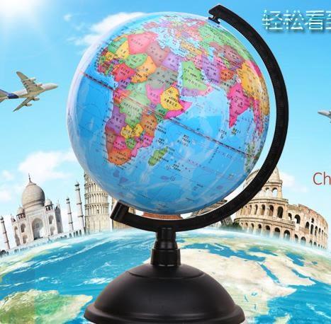 黑五好物節20公分地球儀中學生用地球儀教學版帶燈地球儀臺燈家居裝飾擺設gogo購