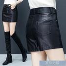 皮褲裙 皮短褲女新款高腰時尚休閒外穿短皮褲修身顯瘦包臀皮裙褲 快速出貨