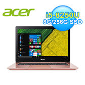 ACER SF314-52-59RS 14吋 8代i5 纖薄筆電 (粉)