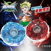 戰鬥陀螺磁疊陀螺玩具狂刀魔龍磁力磁碟對戰磁吸戰斗盤魔幻磁鐵陀螺兒童