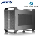 《AKiTiO》Node Duo Thunderbolt 3 雙 PCIe 轉接盒