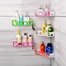 浴室衛生間置物架收納架...