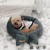 狗窩-小型犬中型犬泰迪圓窩