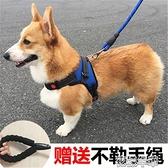 冬天狗狗牽引繩背心式遛狗繩子泰迪法斗柯基中型犬小型犬大胸背帶 快速出貨