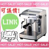 《議價享優惠》Tiamo KD-210S / KD210S WPM 惠家 義式 雙鍋爐 半自動咖啡機 (HG0965)