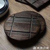 日式天然燒鍋墊隔熱墊盤墊餐桌防燙木餐墊 優家小鋪