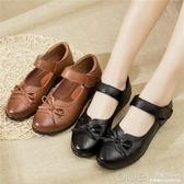 春秋媽媽鞋單鞋舒適軟底中老年女鞋平底皮鞋女婦女鞋子老人奶奶鞋 深藏blue