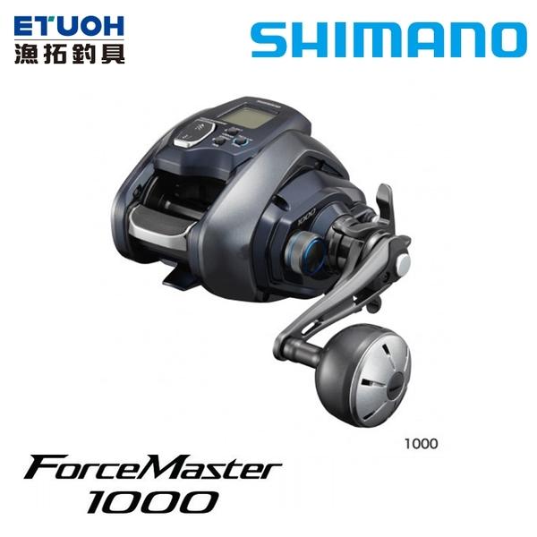 漁拓釣具 SHIMANO 21 FORCE MASTER 1000 [電動捲線器]