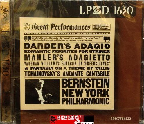 【停看聽音響唱片】【CD】BARBER'S ADAGIO-ROMANTIC FAVORITES-BERNSTEIN