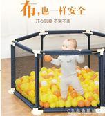 嬰兒童遊戲圍欄寶寶爬行墊學步柵欄室內遊樂場幼兒安全防護欄家用『CR水晶鞋坊』YXS