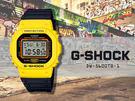 【時間道】CASIO  G-SHOCK 5600經典款電子腕錶/黑X黃(DW-5600TB-1) 免運費