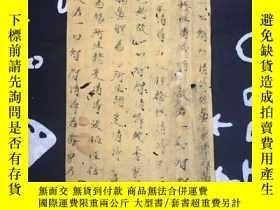 二手書博民逛書店罕見代日本寫經1折Y268376