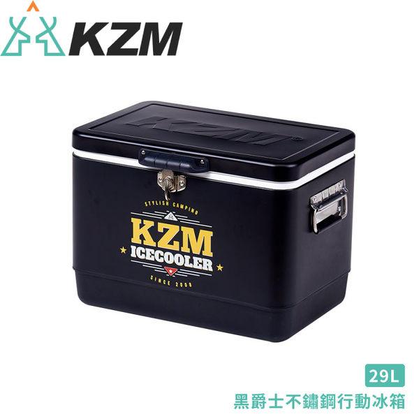 【KAZMI 韓國 KZM 黑爵士不鏽鋼行動冰箱《29L》】K6T3A014/保冰箱/冰筒/冰桶.置物箱/保鮮桶/保冷