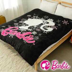 【Barbie】北海道雪花- 波拉絲時尚冬被《夜黑》