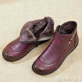 雪地靴媽媽棉鞋女冬季防滑軟底中老年人女鞋保暖雪地短靴女加絨中年