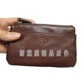 【南紡購物中心】18NINO81 零錢包中容量三層主袋可信用卡100%進口牛皮革材質證件包全齡男女適用