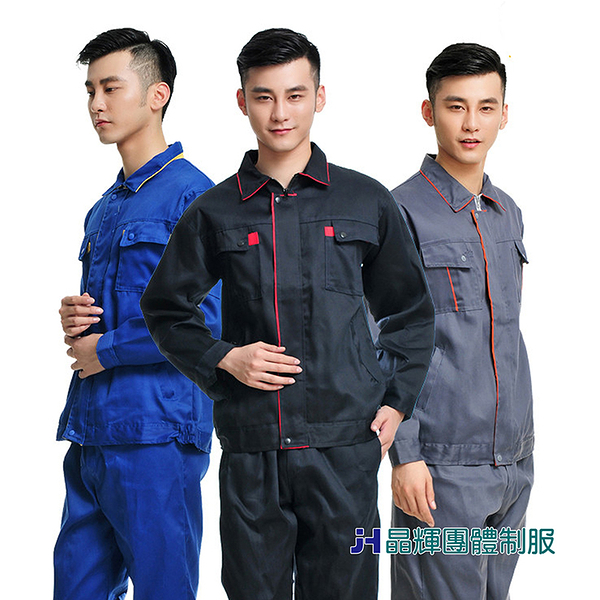 晶輝專業團體制服*CH087*上衣長袖帆布透氣長袖汽修廠工廠工程電子業工作服