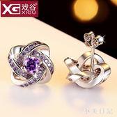 S925純銀耳飾品女款耳釘耳環紫水晶簡約甜美氣質韓版風時尚 mj13711『小美日記』