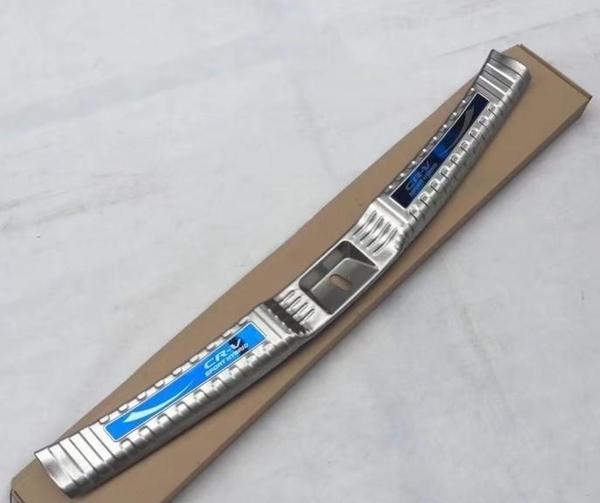 17-18全新CRV5後保桿內置護板 HONDA 【CR-V】 5代不鏽鋼後行李箱護板飾條(一片式)