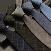 領帶男士時尚休閒英倫灰色格子領帶8cm商務正裝手打韓版領帶潮禮盒裝【母親節禮物】