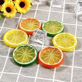 【BlueCat】仿真水果檸檬片擺飾 拍照背景