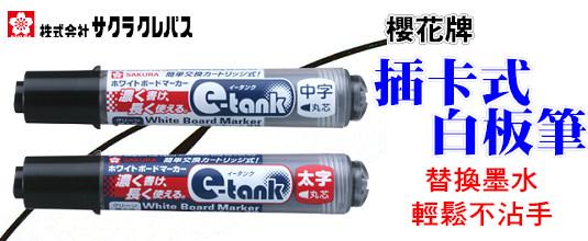 jps-hotbillboard-c919xf4x0535x0220_m.jpg