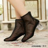 好康618 涼靴歐美水晶粗跟裸靴單靴子高跟女網靴
