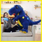 霸王龍公仔恐龍毛絨玩具抱枕布娃娃玩偶可愛男孩女生兒童生日禮物【櫻花本鋪】
