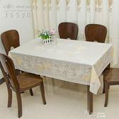 環保桌布PVC防水防油餐桌布免洗台布茶幾墊歐式印花桌墊方桌 道禾生活館