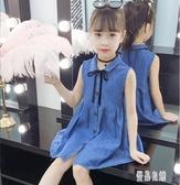女童牛仔裙新款小女孩夏裝洋氣名媛范中大童背心公主裙氣質排扣襯衣洋裝2552