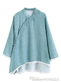 茶服中國風佛繫中式棉麻上衣泡茶道服裝茶服禪意禪服大碼女裝文藝復古 阿卡娜