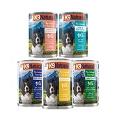 【K9 Natural 】狗狗鮮燉主食罐 綜合 370g 12件組  (狗罐頭 濕食)