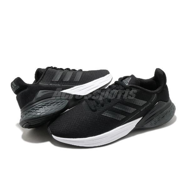 adidas 慢跑鞋 Response SR 黑 白 女鞋 舒適緩震 運動鞋 【ACS】 FX3642