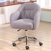 椅子電腦椅家用 舒適現代簡約北歐布藝懶人椅升降轉椅臥室書桌椅  ATF 極有家