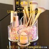 化妝刷桶透明亞克力口紅美妝蛋化妝品收納盒