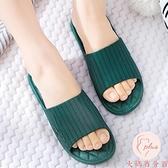 【2雙裝】居家拖鞋女夏天家用防滑靜音塑料軟底拖鞋【大碼百分百】