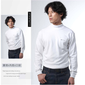 【大盤大】(N3-628) 雙12 漂白 高領棉衫 男女 內搭套頭 內刷毛 發熱衣 立領 圓領 舒適 出國 保暖