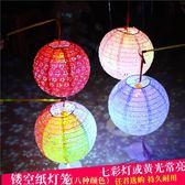 兒童手提發光紙燈籠中秋節裝飾掛飾攝影拍照燈籠